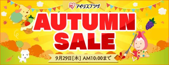 アイリスプラザで1000円引きクーポン券を配布中。既存ユーザーも、もれなく貰える。5000円以上で使用可能。