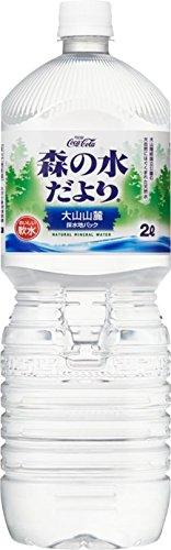 アマゾンタイムセールでコカ・コーラ 森の水だより 日本アルプス 2L×12本が投げ売り中。