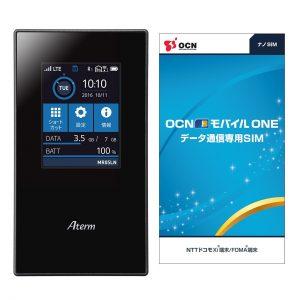 アマゾンでNECの新型モバイルルーター「Aterm MR05LN」がタイムセール中。