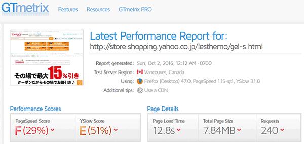 Yahoo!ショッピングでシルク姉さん愛用 レステモ美白ゲルクリームが1円送料無料。ページ容量は7.84MB。ソフトバンクによるとニュースサイトは300KB。