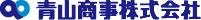 青山商事の株主優待券でスーツカンパニー、洋服の青山、ユニバーサル ランゲージのスーツやカバン、ビジネスシューズなど店内全品15%OFF。