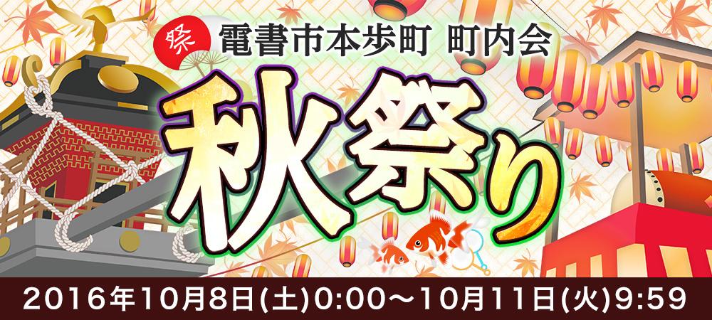 電子書籍のBOOK☆WALKERでコイン20-45倍キャンペーンを開催中。