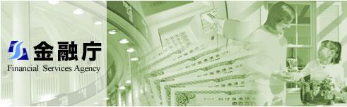 他行振込手数料が無料の銀行&条件まとめ。新生・大和ネクスト・住信SBIネット・SBJ・オリックスが無条件無料枠あり。