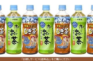 グルーポンで伊藤園/冷凍ボトルお~いお茶緑茶PET485ml、冷凍ボトル健康ミネラルむぎ茶 PET485ml/計48本が2830円。1本59円。
