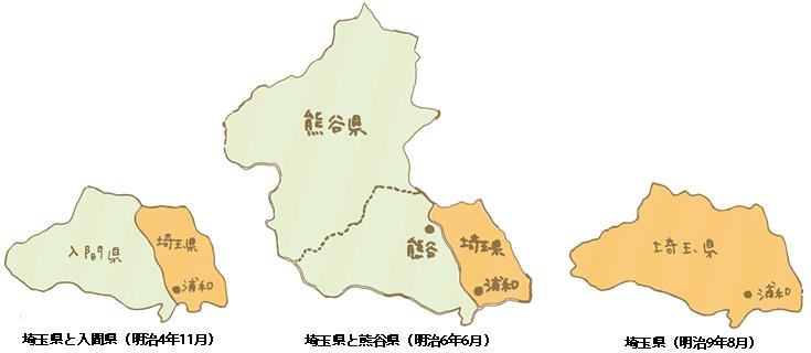 11/14は埼玉県民の日。西武園ゆうえんちや東武動物公園、所沢航空発祥記念館などが入園無料や割引キャンペーン。特別イベントも開催予定。