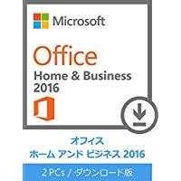 【2016年12月版】アマゾンのOfficeクーポンコードまとめ。Mac版も安くなる。男は黙ってヤフオクでOfficeのOEM版を買おう。