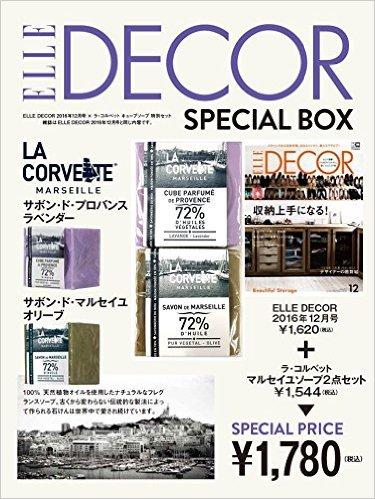 アマゾンで雑誌のELLE DECOR (エル・デコ) 2016年12月号を買うと「LA CORVETTE サボン・ド・マルセイユ」のソープとクリームが付録でついてくる。11/7~。