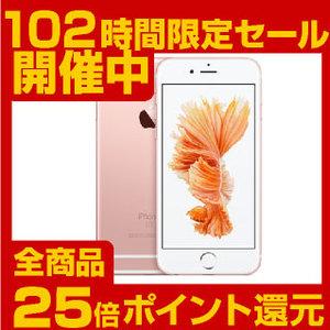 楽天でApple au版 iPhone 6s ローズゴールド 16GB  Model:A1688 MKQM2J/A 白ロムが49800円。