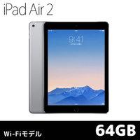 楽天スーパーDEALで「iPad Air 2 Wi-Fiモデル 64GB」「ThinkPad E460」「日立 PM2.5対応加湿空気清浄機」がポイント20-30倍。本日10時~。
