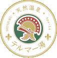 東京都新宿区歌舞伎町の温泉「テルマー湯」の割引クーポン・レビュー口コミまとめ。