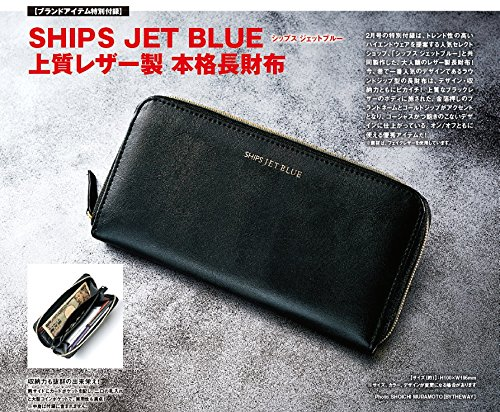 アマゾンで雑誌のsmart(スマート) 2017年2月を820円で買うと、シップスジェットブルーの上質レザー製長財布がおまけで貰える。12/23~。