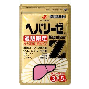 アマゾンサイバーマンデーでヘパリーゼZ 3粒×5袋が750円⇒500円。