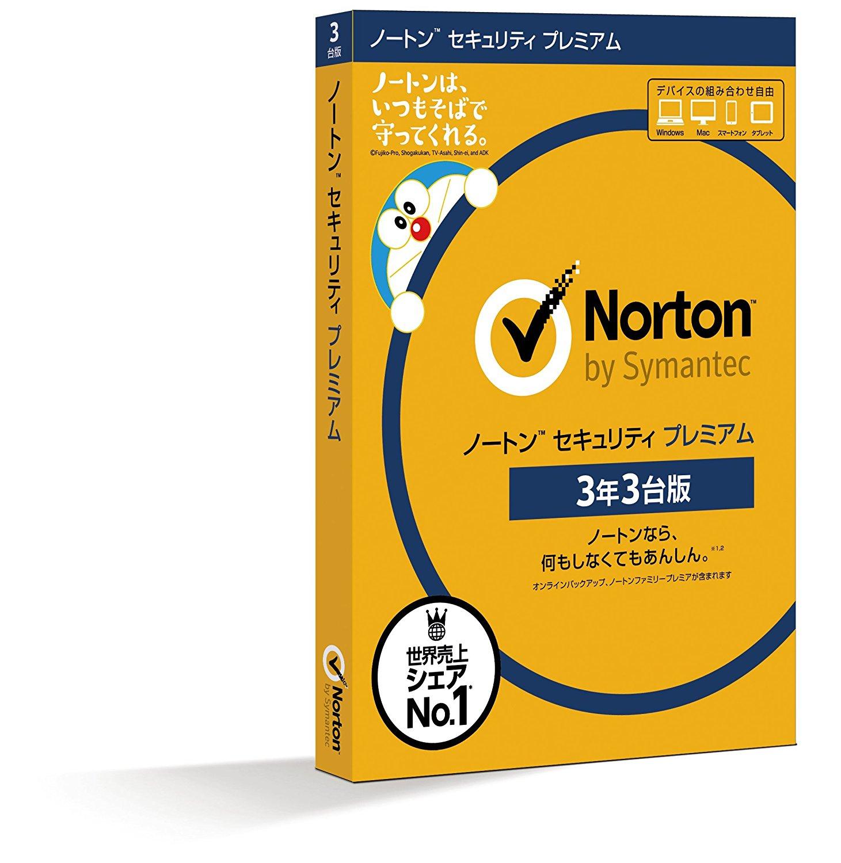 アマゾンでノートン セキュリティ プレミアム 3年3台版が14342円⇒10648円。一方Vectorは4980円ちょい。