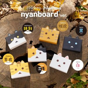 楽天でダンボーの猫版、cheero Power Plus nyanboard ver. 6000mAhが2950円で販売開始。本日12時~。