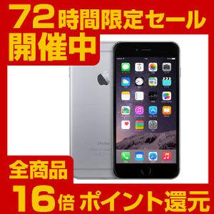 楽天でアップル iPhone 6 SIMフリー 64GBが53800円、ポイント16倍で実質45192円。