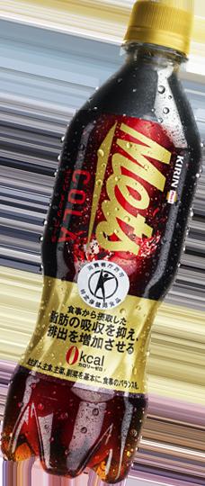 楽天でキリンメッツコーラをつぶやいて10万ポイント山分け&1ポイントもらえる。~1/31。