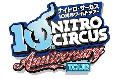 グルーポンでFMX,BMX,スケボーなどのスタントショー「ナイトロ・サーカス 10周年ワールドツアー 東京公演チケット」が40%OFF。