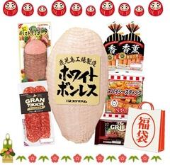 楽天スーパーDEALでプリマハムの新春特別福袋が3980円、ポイント20倍。