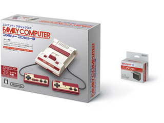 ムラウチドットコムでニンテンドークラシックミニ ファミリーコンピュータ + 専用ACアダプタが新春初売りセールで販売予定。12時~。