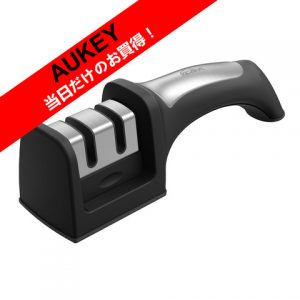 【本日限定】なぜかアマゾンでAukeyが販売する包丁研ぎ器 Kealive  KS-K1が999円⇒499円。