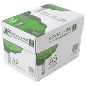 アマゾンでコピー用紙 高白色 A5 500枚x10冊=5000枚が2160円。