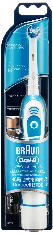 アマゾンでブラウン電動歯ブラシ オーラルB プラックコントロール DB4510NEが1020円、102ポイント。