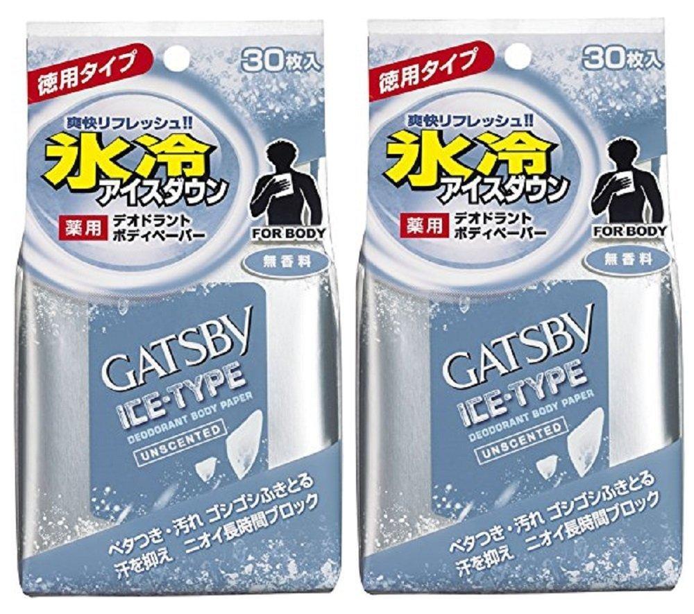 アマゾンでGATSBY (ギャツビー) アイスデオドラントボディペーパー30枚 2Pが474円で市場価格の半額。
