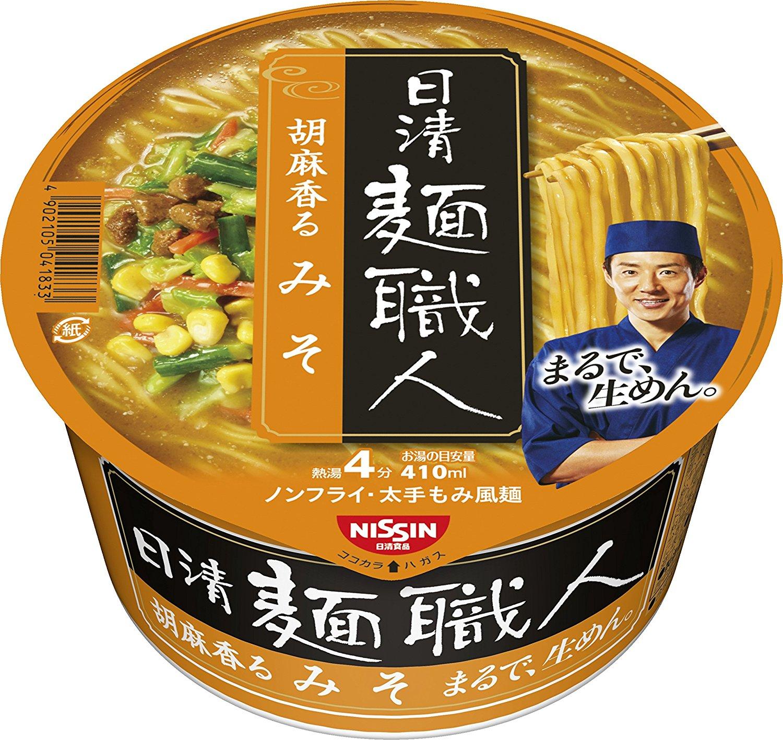 アマゾンで太麺がうまいカップラーメン「日清 麺職人 味噌」12個セットが1165円、1個97円送料込み。