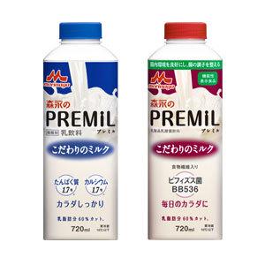 プレモノで効率的に栄養を取れる、大人の栄養ミルク「PREMiL(プレミル)」が抽選で1万名に当たる。イトーヨーカドーで引き換え可能。~2/5 12時。