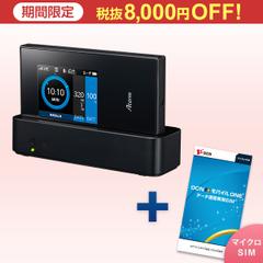 楽天でクレードル付き「NEC Aterm MR04LN 3B デュアルSIM LTE対応 モバイルルーター」が12744円。