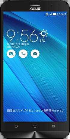 楽天モバイルで1/20特価セールを開始。ZenFoneGoが880円、2Laserが780円、ZenFone 3が29700円