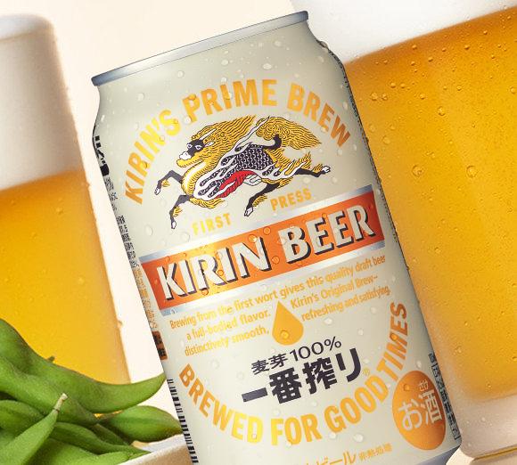 キリン一番搾り生ビール 350ml缶1ケース(24本入り)が抽選で500名にその場で当たる。~1/26。