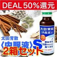 楽天スーパーDEALで太田胃散<内服液>S:20本セットが7560円、ポイント55%バックで実質3402円。