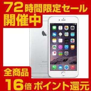 楽天でアップル iPhone 6 Plus SIMフリー 64GB 整備済品 シルバー FK1Y2AP/Aが59800円、ポイント16倍、実質50232円。