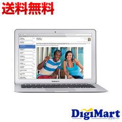 楽天スーパーdealでAPPLE MacBook Air 256GB 13.3インチ 1600/13.3 MJVG2J/Aが129800円、20%ポイントバック。