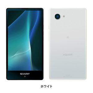 楽天のNTTコムストアでSIMフリースマホ SHARP AQUOS mini SH-M03が5000円引きの48384円。ARROWS M03との比較表あり。