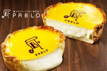 グルーポンでチーズタルトの革命、「焼きたてチーズタルト専門店 PABLO」で使える3000円分商品券が2350円で販売中。