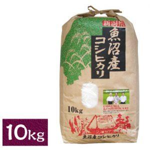 【本日24時まで】ひかりTVショッピングは米も実質半額。魚沼産コシヒカリ10kgが実質676円で理解不能。新潟県産 こしいぶき、金芽米、新潟長岡産コシヒカリ、美瑛産ななつぼしなど。