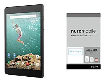 アマゾンタイムセールでHTC Nexus 9 32GB SIMフリーが52572円⇒29800円。