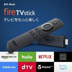 アマゾンで新型Fire TV Stick  (New モデル)が4980円で予約開始。2/22~。発売は4/6。