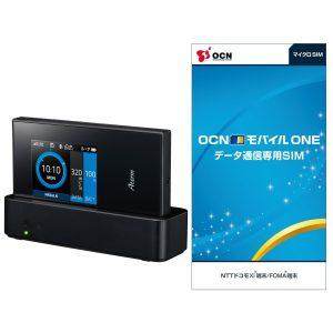【在庫処分セール】アマゾンでNECモバイルルータ Aterm MR04LN【クレードルセット】が9980円、通常版が9380円。