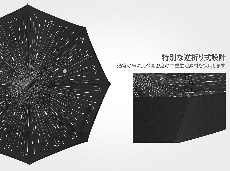 PLEMOの逆折りたたみ傘などが特選タイムセールで20%OFFにてセール中。