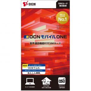 アマゾンタイムセールでOCN モバイル ONEのSIMの申し込みパッケージが10円で投げ売り中。ほぼ新規事務手数料無料へ。