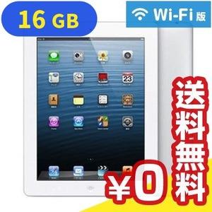 楽天のイオシスでiPad Retina Wi-Fiモデル 16GB ホワイト [MD513J/A]が19800円。