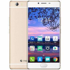 ヤマダウェブコムでfreetel SIMフリースマートフォン 「FREETEL REI 麗」 FTJ161B-REI-CG  32Gが12744円でセール中。価格コムで2万円。