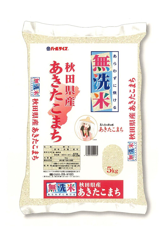 アマゾンパントリーで「秋田県産 無洗米 あきたこまち 5kg 平成28年産」が812円。