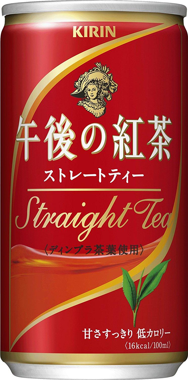 アマゾンでキリン 午後の紅茶 ストレートティー 缶 (185g×20本)が880円、1本44円。