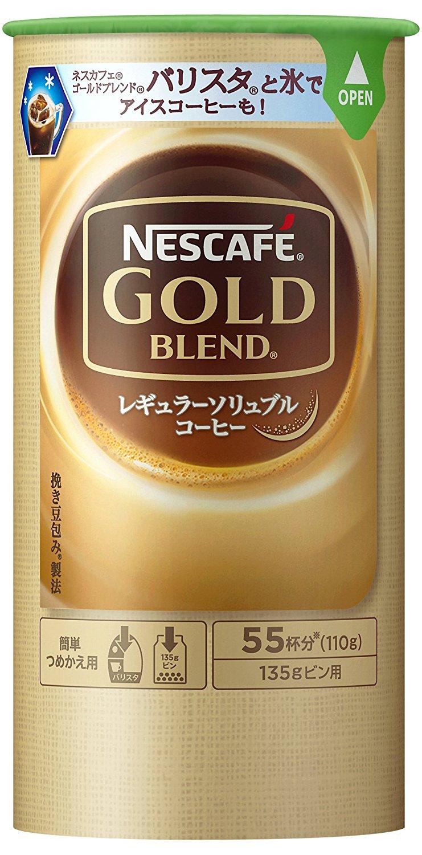 アマゾンでネスカフェ ゴールドブレンド エコ&システムパック 110gが580円で販売中。