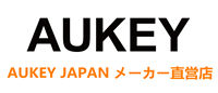 Aukeyでモバイルバッテリー、Bluetooth防滴イヤホン、よく分からんマイクが割引となるクーポンを配信中。