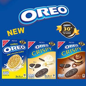 プレモノでクッキーのオレオシリーズが抽選で1万名に当たる。イオンで引き換え可能。~3/12 12時。